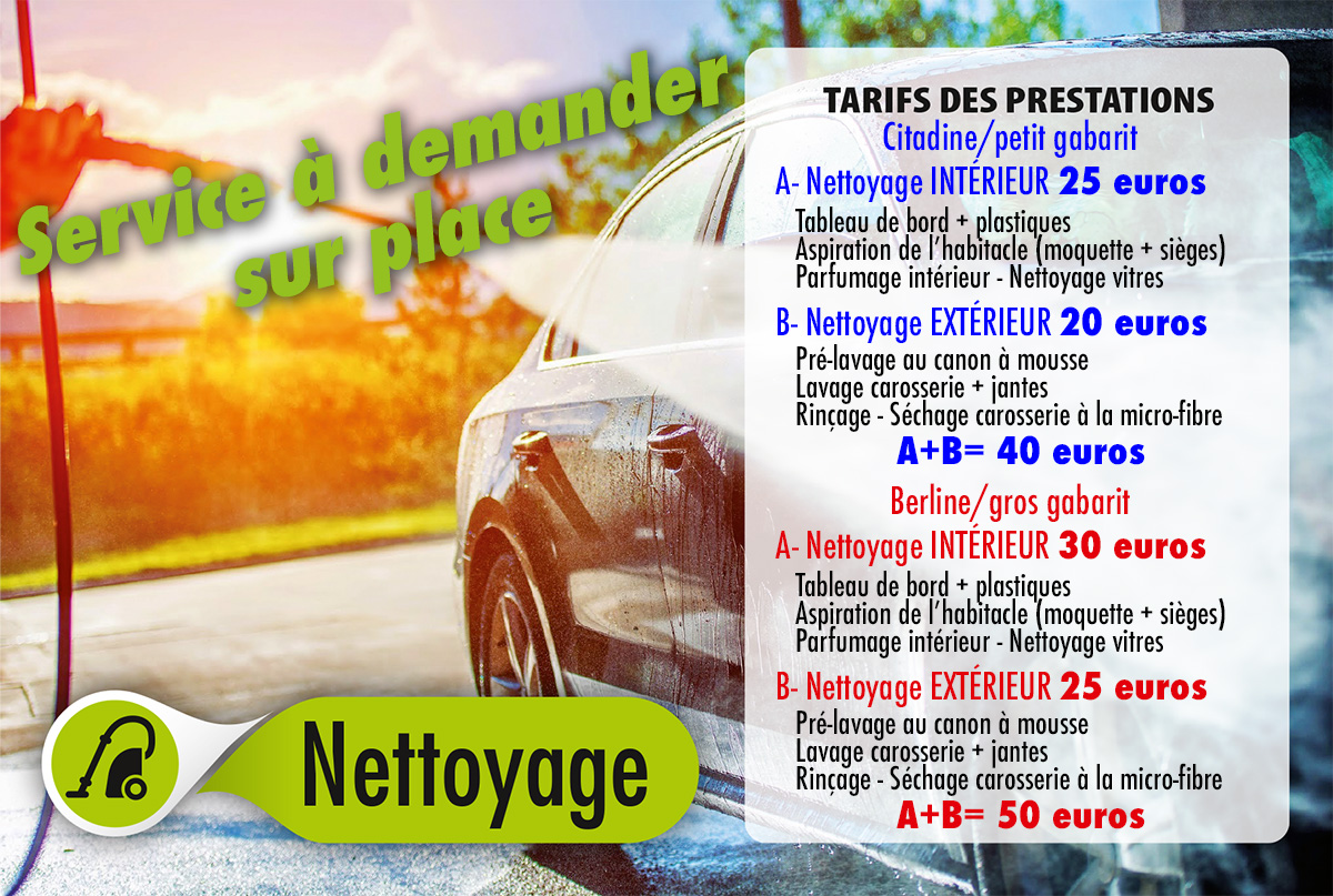 lavage disponible